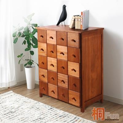 桐趣-木自慢7抽實木收納櫃(寬64CM)