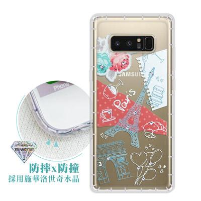 浪漫彩繪 Samsung Galaxy Note 8 水鑽空壓氣墊手機殼(巴黎鐵...