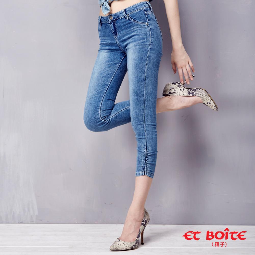 ETBOITE 箱子 BLUE WAY 拉繩單口袋JEGGING窄管褲-淺藍