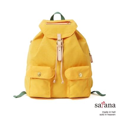 satana - 休閒束口後背包 - 琥珀黃