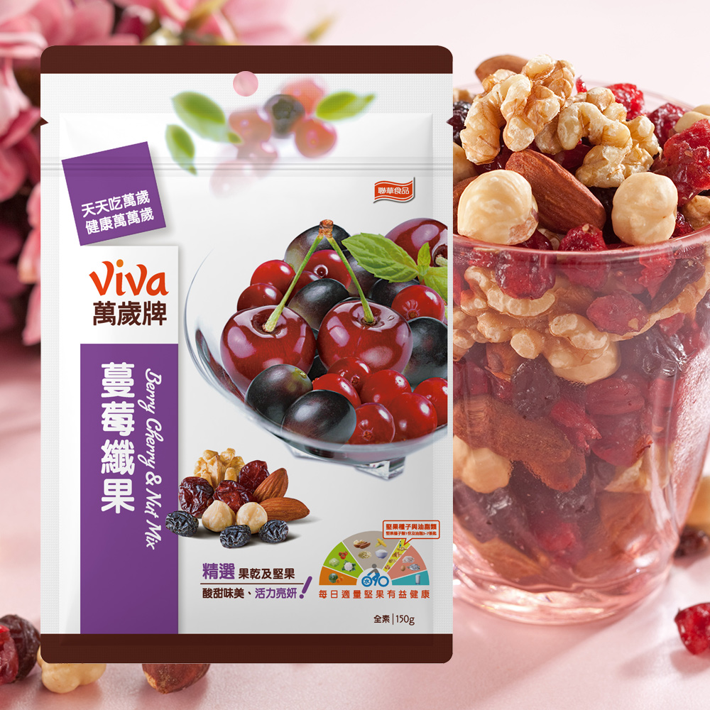 萬歲牌 蔓莓纖果(150g)