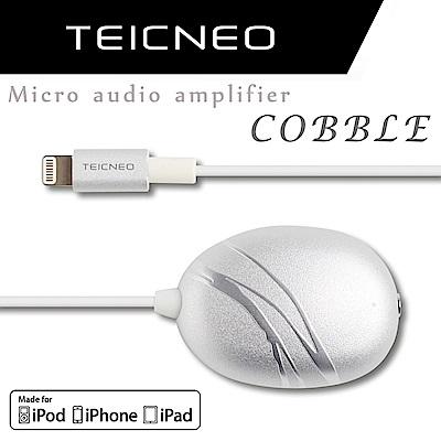 TeicNeo-Cobble apple微型耳機擴大器(ipad.iphone適用)