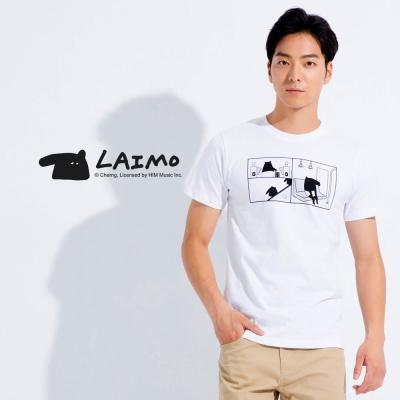 101原創 馬來貘 MRT LAIMO圓領短袖T恤上衣-白
