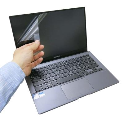EZstick ASUS B9440U 專用 螢幕保護貼