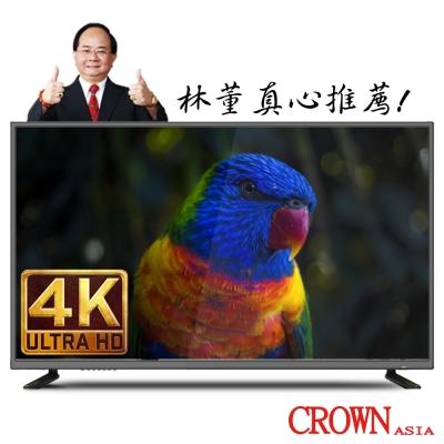 皇冠CROWN 43型 4K UHD多媒體HDMI數位液晶顯示器+數位視訊盒 CR-43W05k
