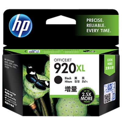 HP CD975AA #920XL 黑色原廠高容量墨水匣