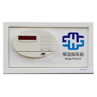 聚富 飯店型保險箱金庫防盜電子式密碼鎖保險櫃(20HB)