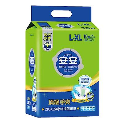 安安 成人紙尿褲 頂級淨爽型 L-XL號 (10片x6包)