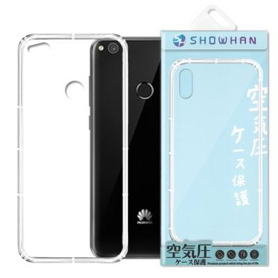 【SHOWHAN】 華為 HUAWEI P8 Lite 2017 空壓手機殼