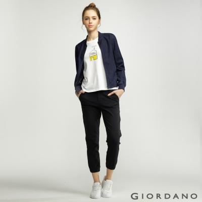 GIORDANO-女裝簡約素色舒適棉質束口褲-09-標志黑色