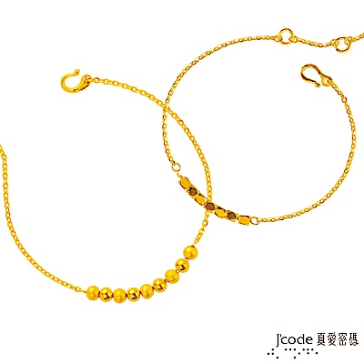 J code真愛密碼金飾 喜悅+結晶黃金手鍊