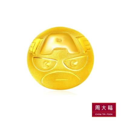 周大福 漫威MARVEL系列 Q版美國隊長黃金路路通串飾/串珠