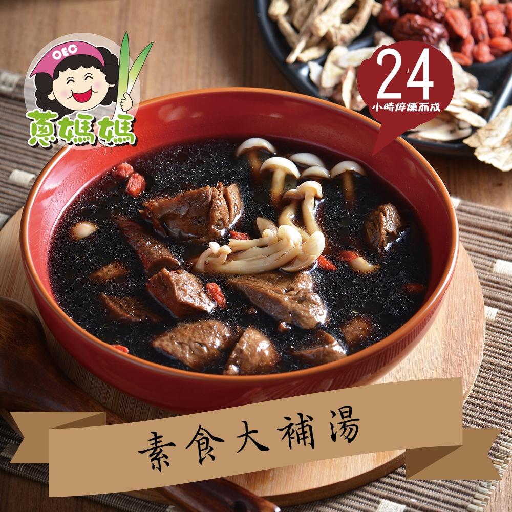 蔥媽媽 素食大補湯(400g*12盅)