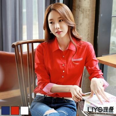 LIYO理優條紋拼接反摺襯衫-紅-深藍-白
