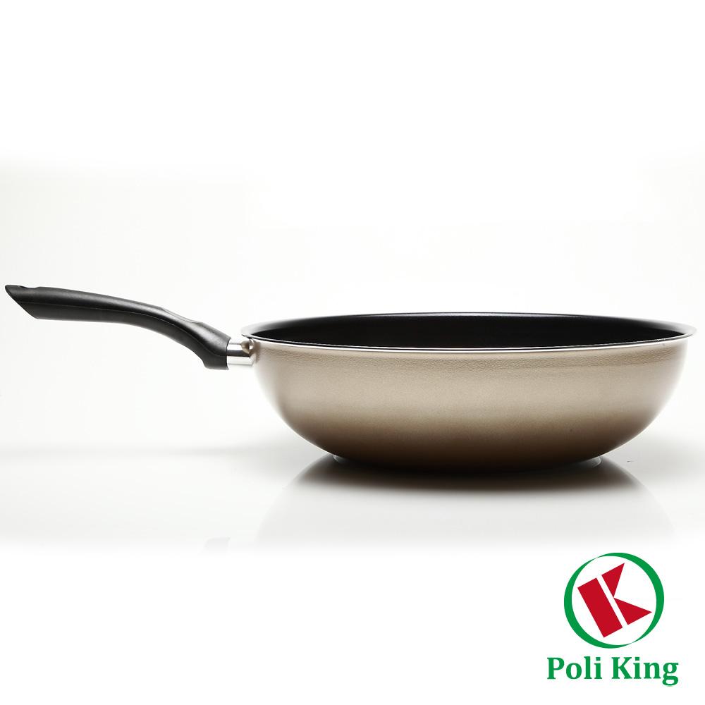 保麗晶 黃金陶瓷不沾深炒鍋32cm單鍋(附鍋蓋+鍋鏟)(快)