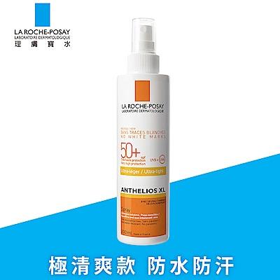 理膚寶水 安得利清爽防曬噴液SPF50+(PPD32) 200ml