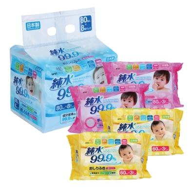 Weicker-純水99.9%日本製濕紙巾一般型8包手口專用6包+厚型6包