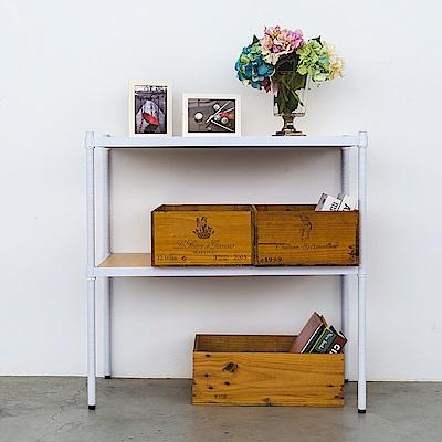 dayneeds鐵木藝匠二層烤白收納層架90x45x90cm含木板