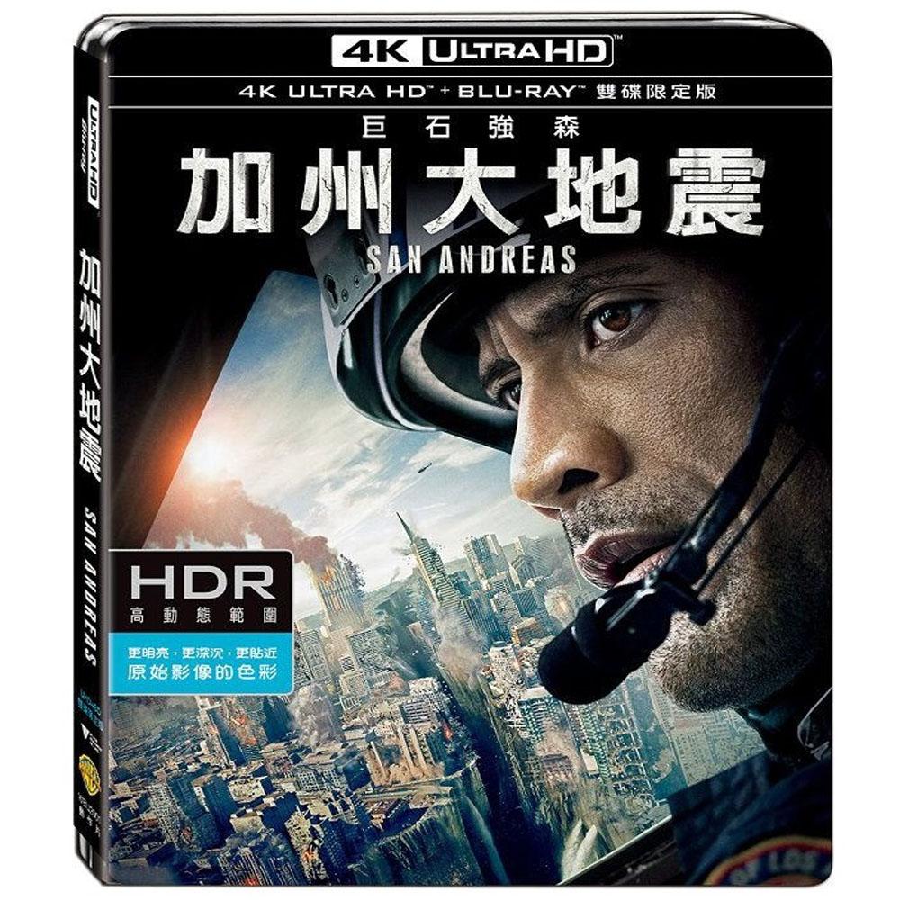 加州大地震 UHD+BD雙碟限定版  藍光 BD