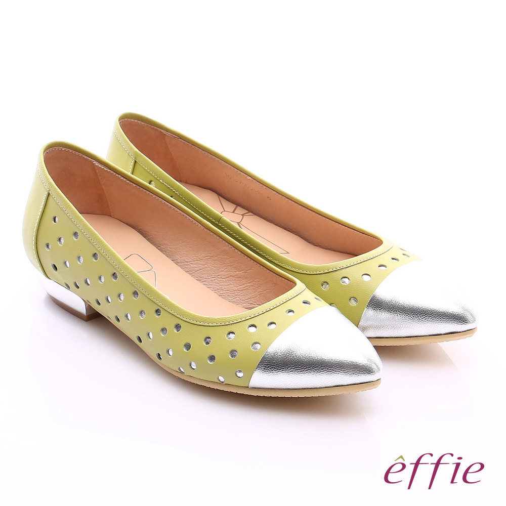 effie 摩登美型 真皮金箔拼接圓形沖孔低跟鞋 綠