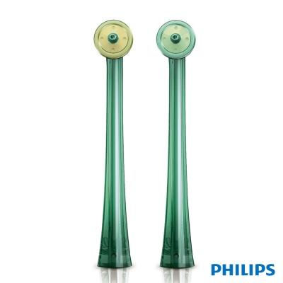 飛利浦 PHILIPS空氣動能牙線機噴頭 2支裝 HX8012(HX8211專用)