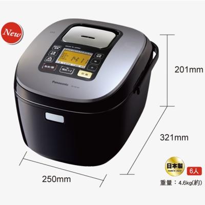 Panasonic國際牌 6人份IH微電腦電子鍋 SR-HB104
