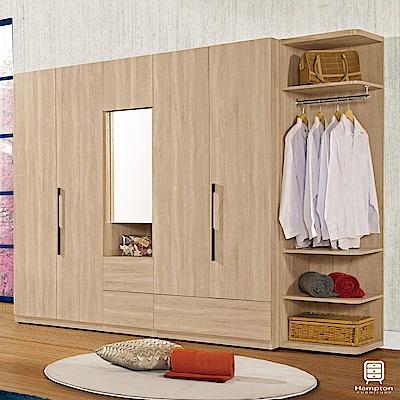 漢妮Hampton艾布納8.2尺組合衣櫃-246x58x197cm