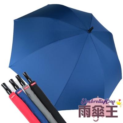 雨傘王 New BigRed GOLFER 30吋大傘面長傘-深藍【終身免費維修】