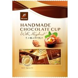 77 榛子杯巧克力(240g)