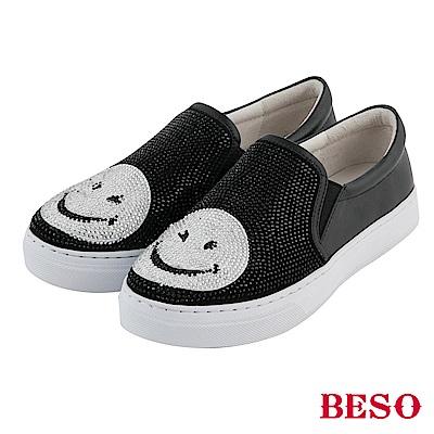 BESO 率性璀璨 閃耀笑臉燙鑽鬆緊帶休閒鞋~黑
