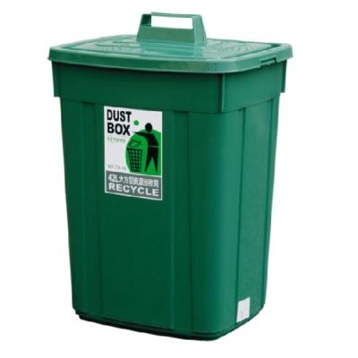 綠生活 42L大方型資源回收桶 二入