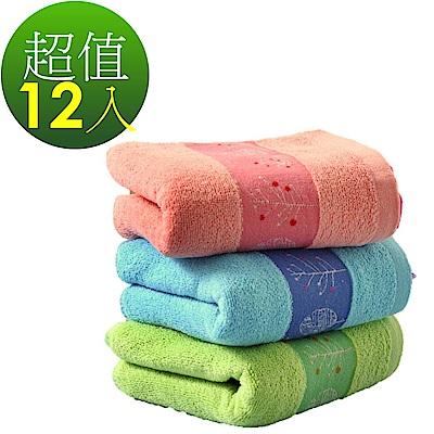 好棉嚴選 台灣製 卡洛兔無撚系 100純棉全棉毛巾 隨機12入 (吸水浴巾面巾運動巾)