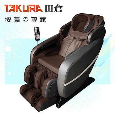 TAKURA田倉 夢幻搖擺按摩椅-190