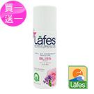 Lafe's純自然體香劑-粉緻乾爽(買一送一)