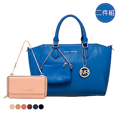 MARC ROCOO法式微漾甜美凱特包105-星辰藍+贈品隨身包(隨機出貨)