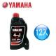 【山葉YAMAHA原廠油】YAMALUBE 4-J高負荷型900cc(12罐) product thumbnail 1