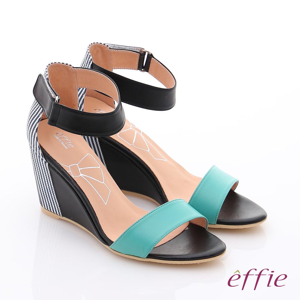 effie摩登美型 真皮條紋配色繫踝高跟楔型涼鞋 綠色