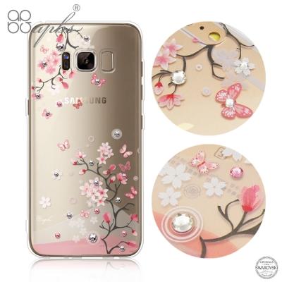 apbs Samsung Galaxy S8 Plus 施華洛世奇彩鑽手機殼-日...