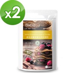 樸優樂活 黃金苦蕎麥養生烘焙細粉(500g/包)x2