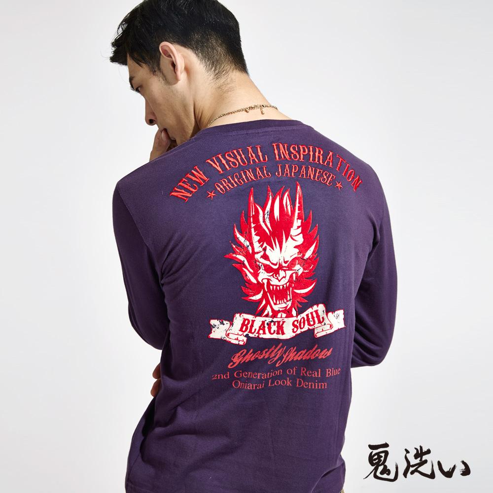 鬼洗 BLUE WAY 爆裂鬼斑駁印繡花長袖T恤-紫色