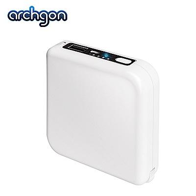 Archgon PB-732A DUO雙用旅行充電盒(不含電池)