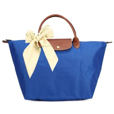 Longchamp 折疊中型水餃包(短提把/湛藍色)-加贈帕巾