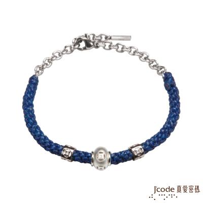 J'code真愛密碼銀飾 錢轉來純銀中國繩手鍊
