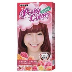 依必朗pretty color 晶彩泡沫護髮染-紅棕色