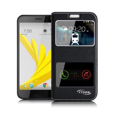 TYSON HTC 10 evo 5.5吋 雙視窗磁扣皮套