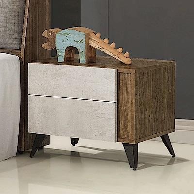 Homelike 米卡床頭櫃-54x42x46cm