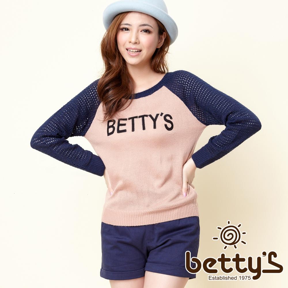 betty's貝蒂思 袖身簍空洞洞混織毛衣(粉色)