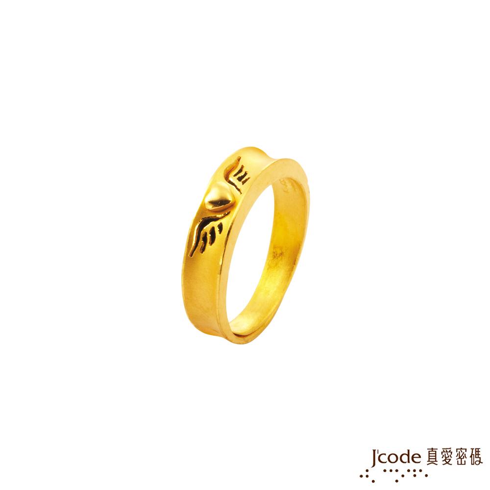 J'code真愛密碼 愛情紋身黃金女戒指