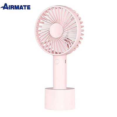 AIRMATE艾美特USB手持充電風扇-珊瑚粉