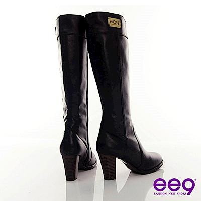ee9 品牌限定 精品質感金屬釦牌獨家款修飾長筒靴-品味黑